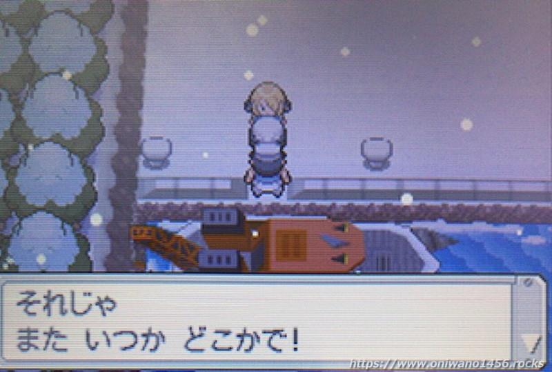 f:id:oniwano1456:20210217150401j:plain