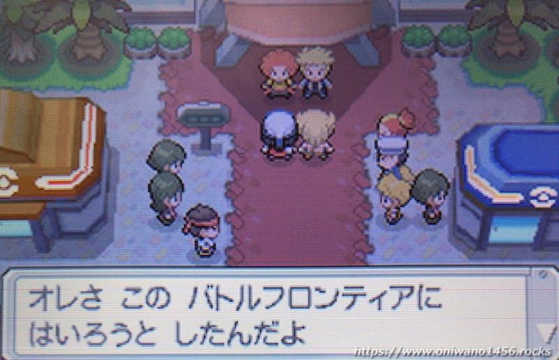 f:id:oniwano1456:20210217150617j:plain