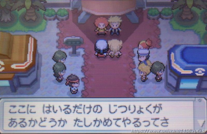f:id:oniwano1456:20210217150646j:plain