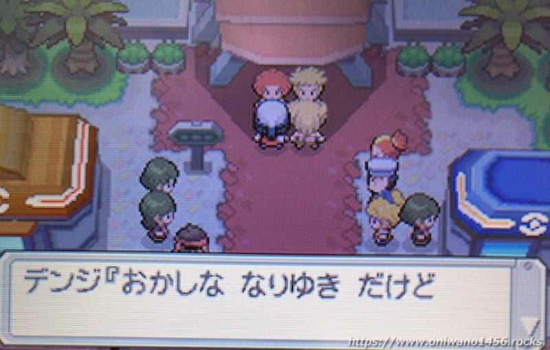 f:id:oniwano1456:20210217150818j:plain