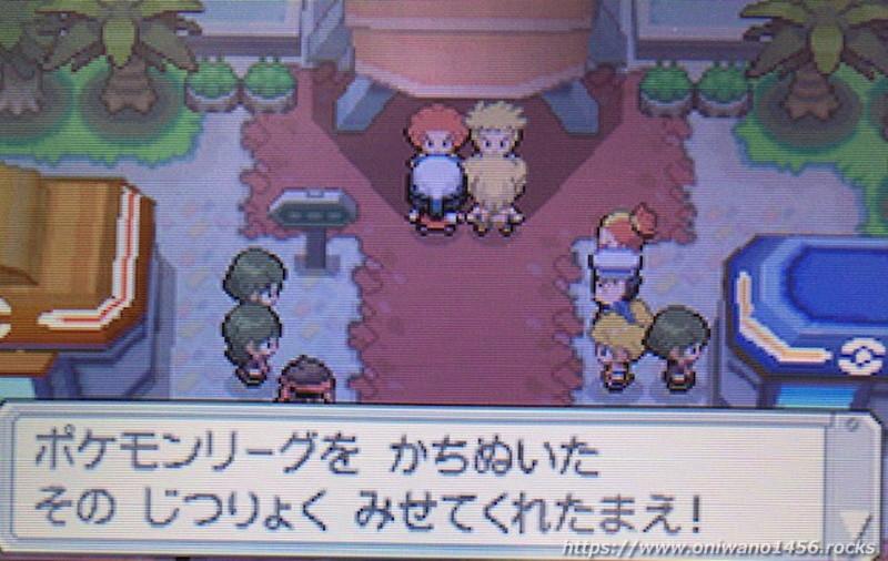 f:id:oniwano1456:20210217150833j:plain