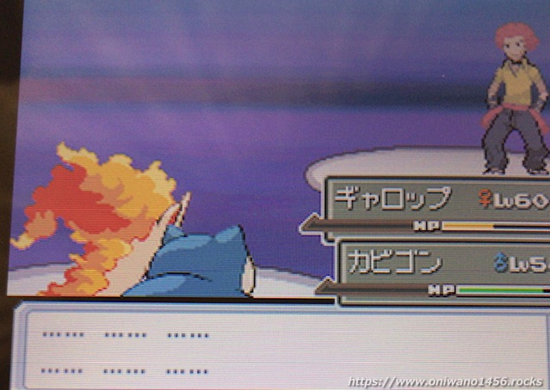 f:id:oniwano1456:20210217151123j:plain
