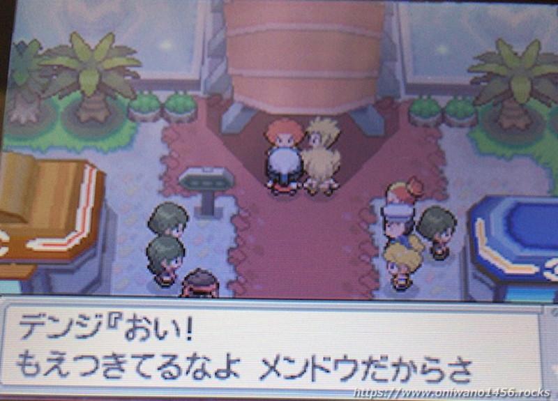 f:id:oniwano1456:20210217151313j:plain