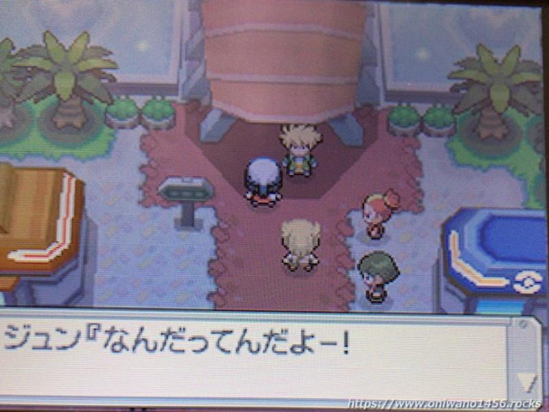 f:id:oniwano1456:20210217151451j:plain