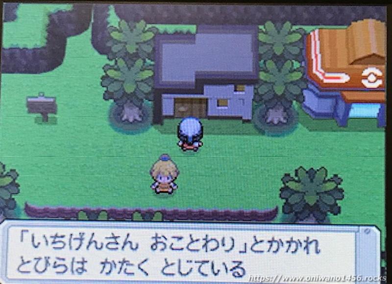 f:id:oniwano1456:20210217151823j:plain