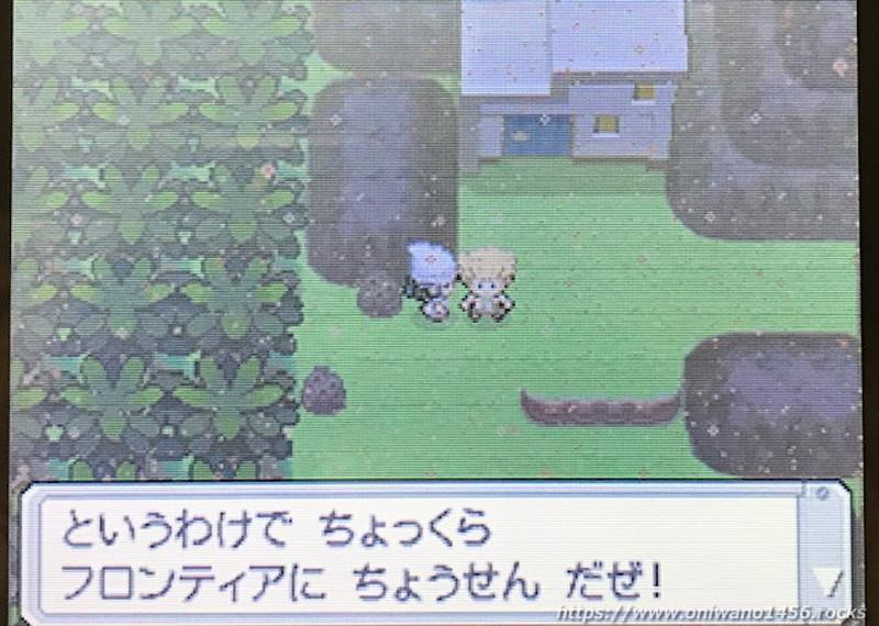 f:id:oniwano1456:20210217151914j:plain