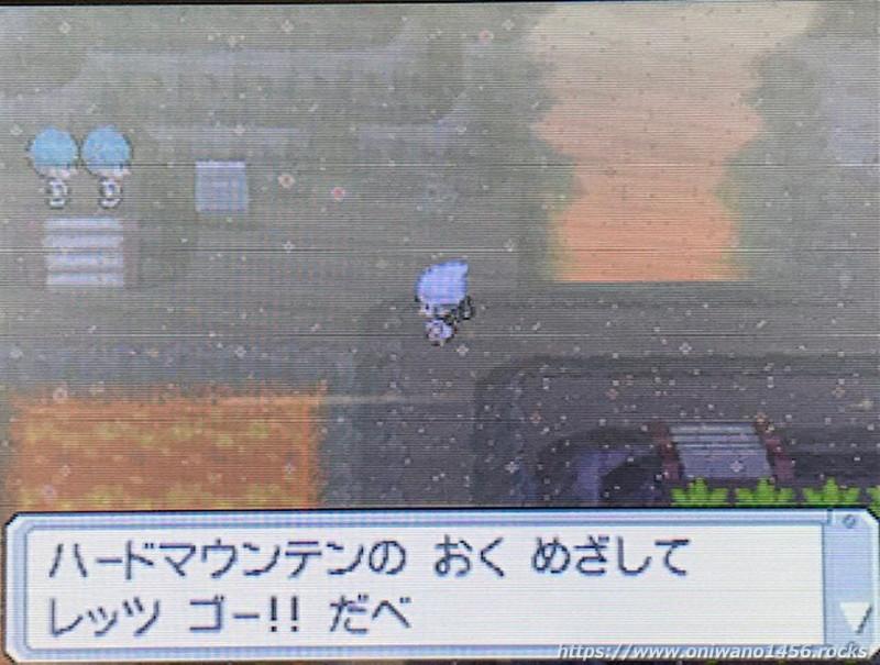 f:id:oniwano1456:20210217151928j:plain