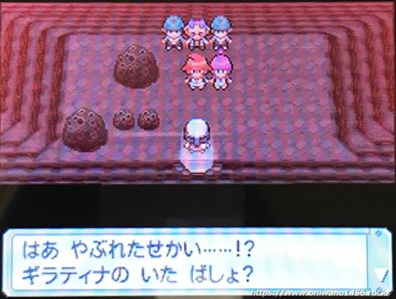 f:id:oniwano1456:20210217152011j:plain