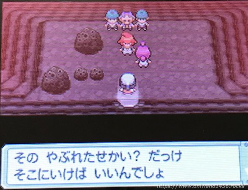 f:id:oniwano1456:20210217152033j:plain