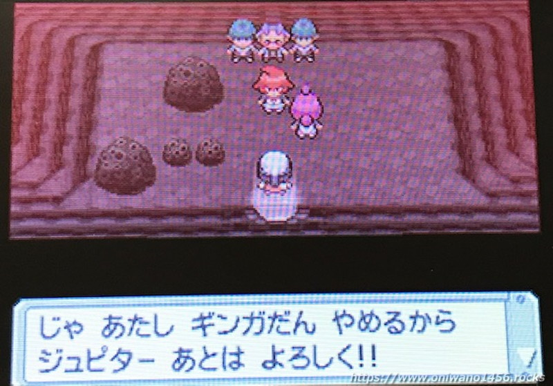 f:id:oniwano1456:20210217152049j:plain