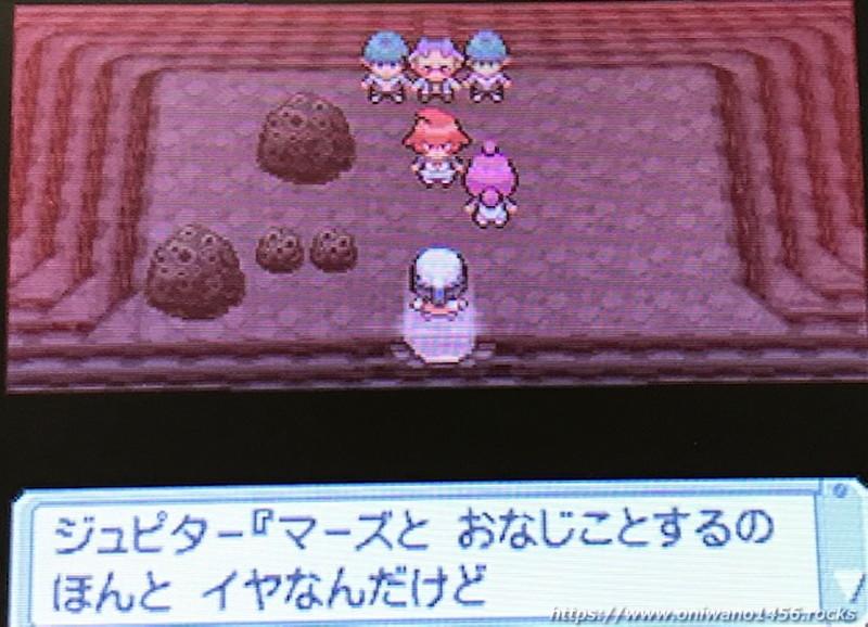 f:id:oniwano1456:20210217152114j:plain