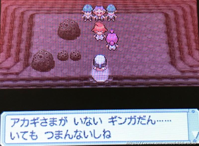 f:id:oniwano1456:20210217152130j:plain
