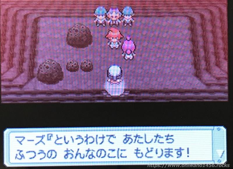 f:id:oniwano1456:20210217152204j:plain