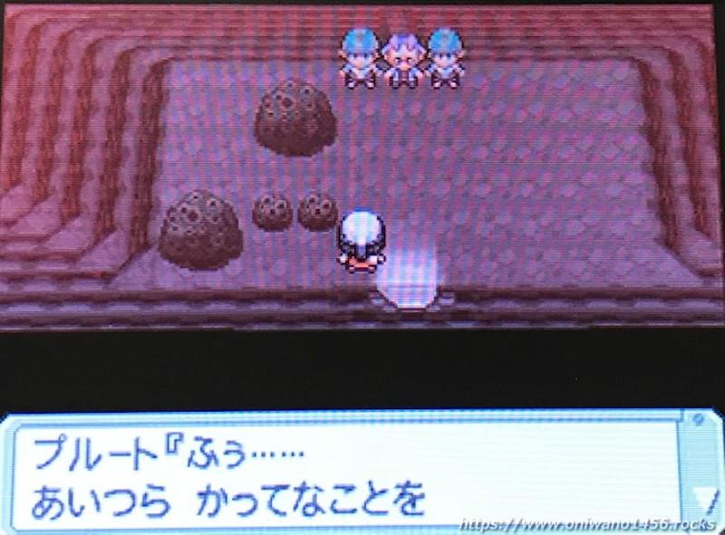 f:id:oniwano1456:20210217152239j:plain