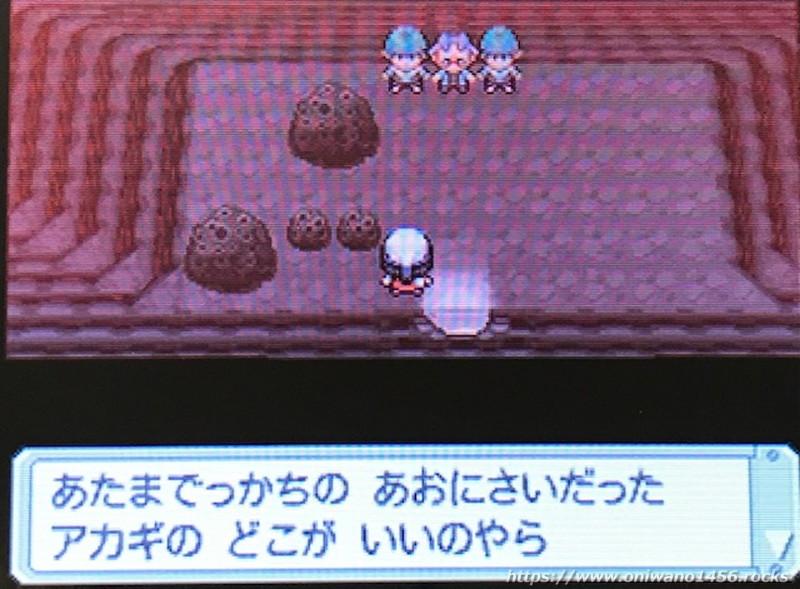 f:id:oniwano1456:20210217152258j:plain