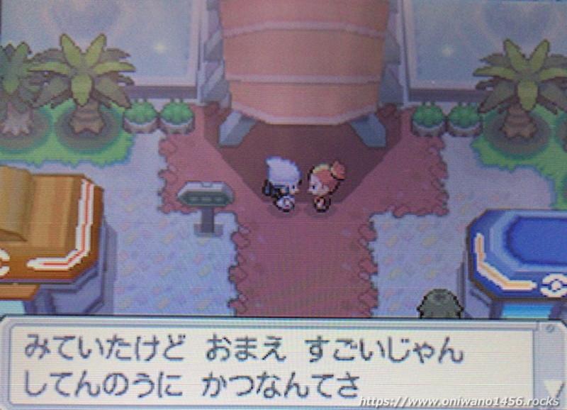 f:id:oniwano1456:20210217152354j:plain