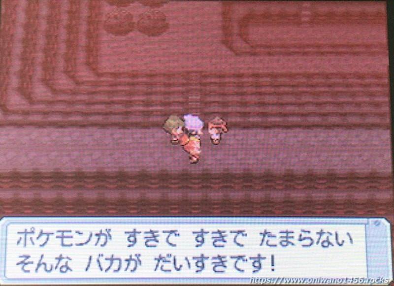 f:id:oniwano1456:20210217152812j:plain