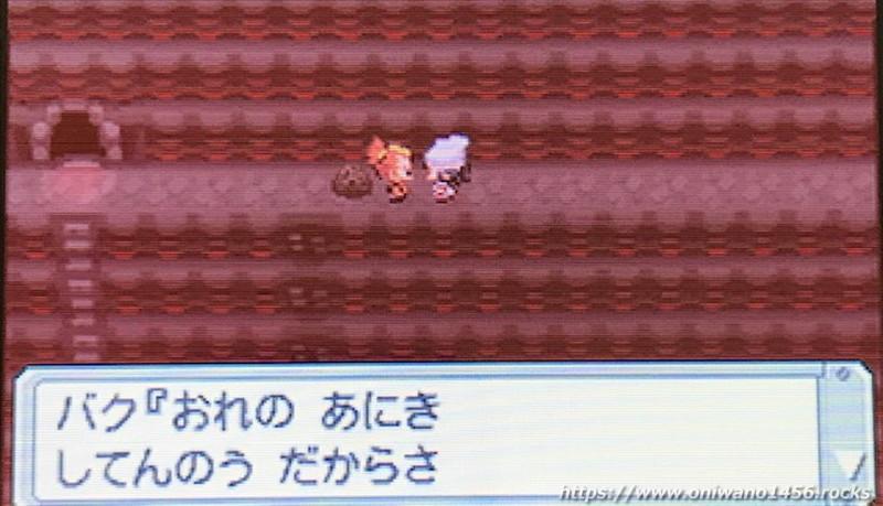 f:id:oniwano1456:20210217153032j:plain