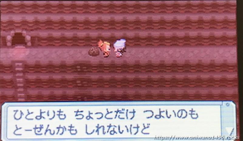 f:id:oniwano1456:20210217153057j:plain