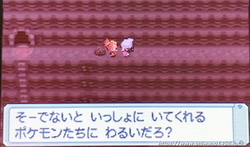 f:id:oniwano1456:20210217153140j:plain