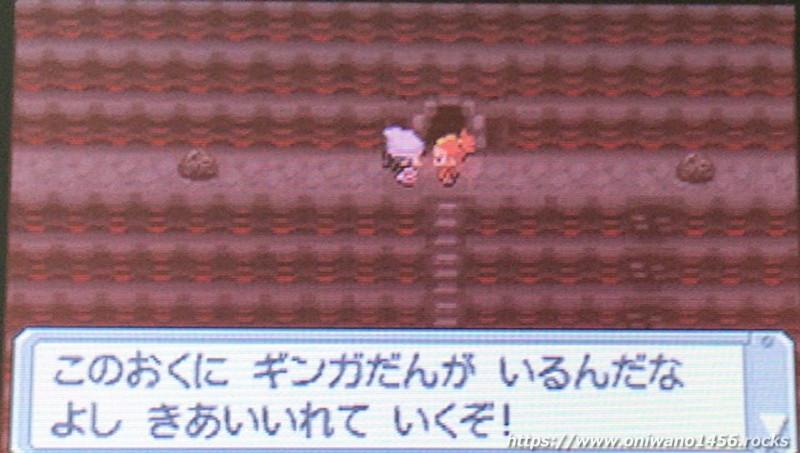 f:id:oniwano1456:20210217160021j:plain