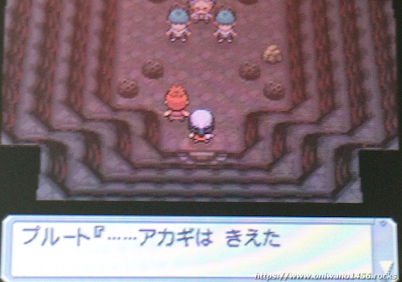 f:id:oniwano1456:20210217160059j:plain