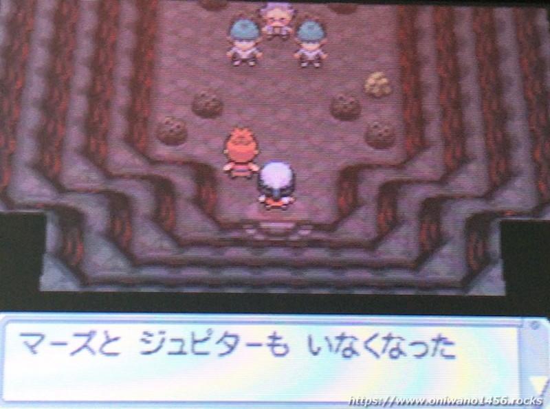 f:id:oniwano1456:20210217160115j:plain