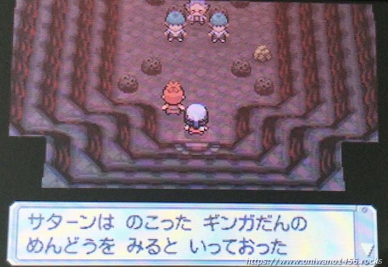 f:id:oniwano1456:20210217160133j:plain