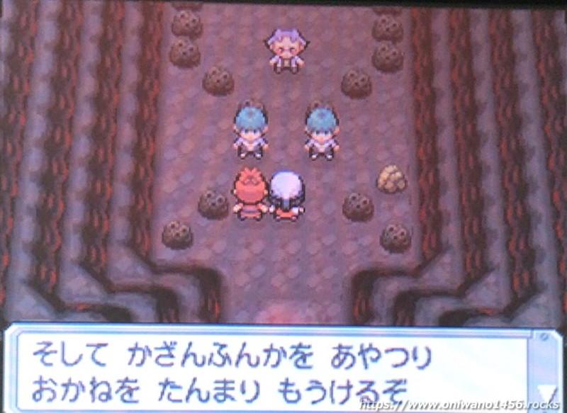 f:id:oniwano1456:20210217160238j:plain