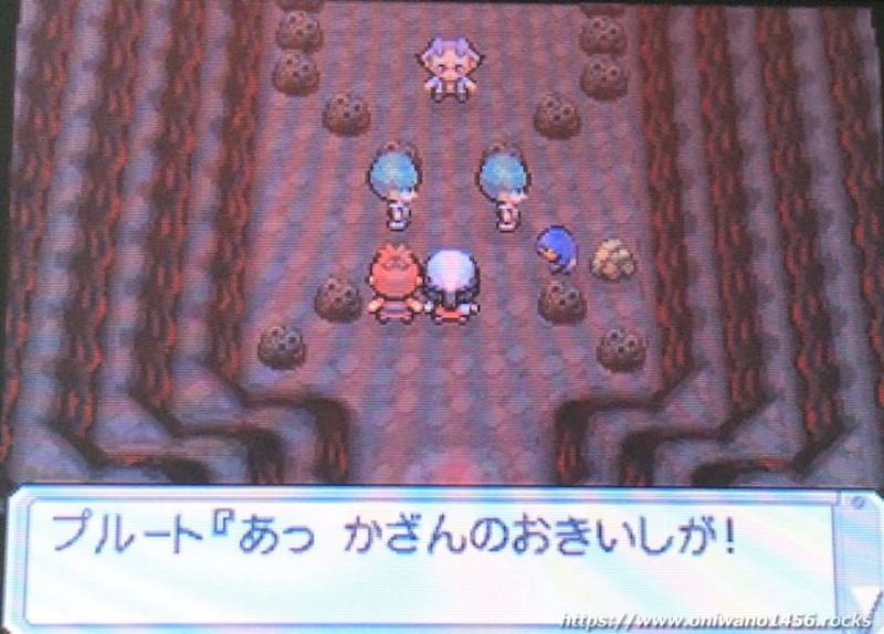f:id:oniwano1456:20210217160503j:plain