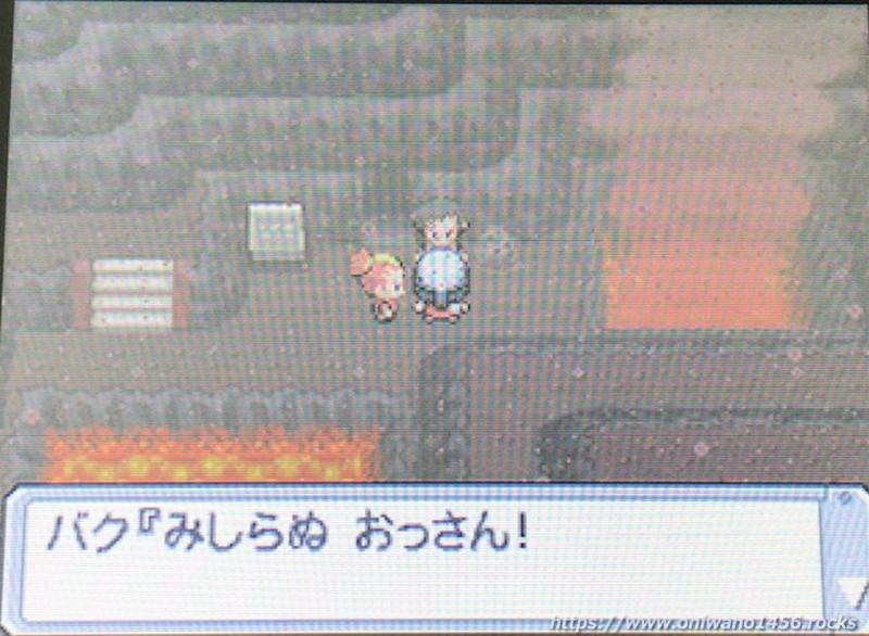 f:id:oniwano1456:20210217160858j:plain