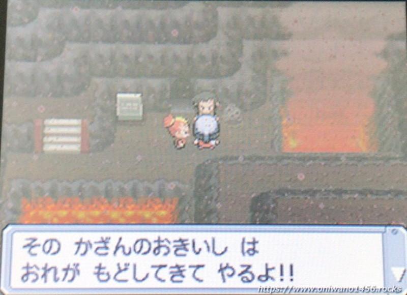 f:id:oniwano1456:20210217160918j:plain