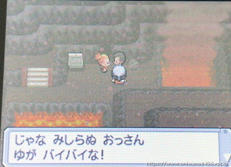 f:id:oniwano1456:20210217160959j:plain