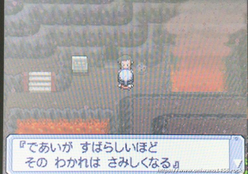 f:id:oniwano1456:20210217161019j:plain