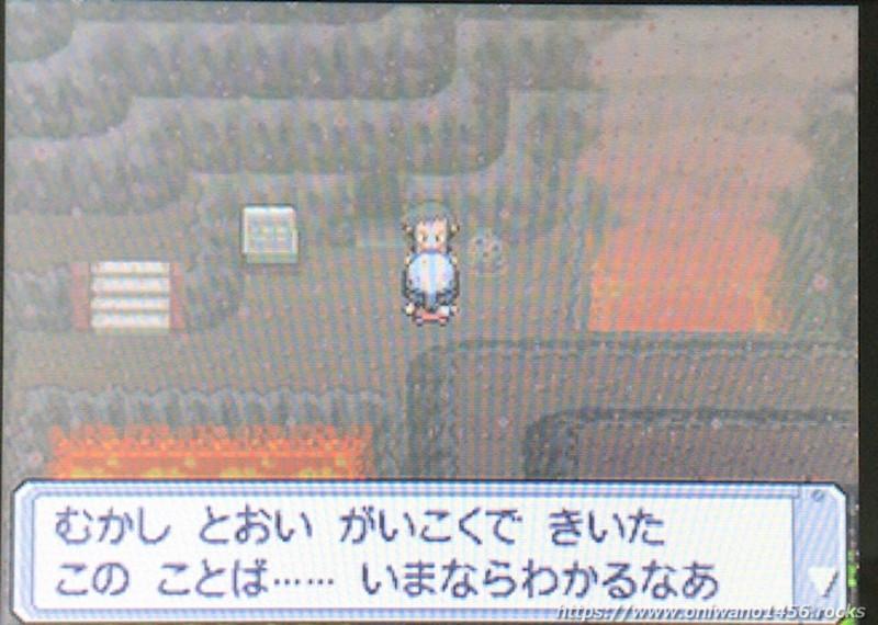 f:id:oniwano1456:20210217161036j:plain