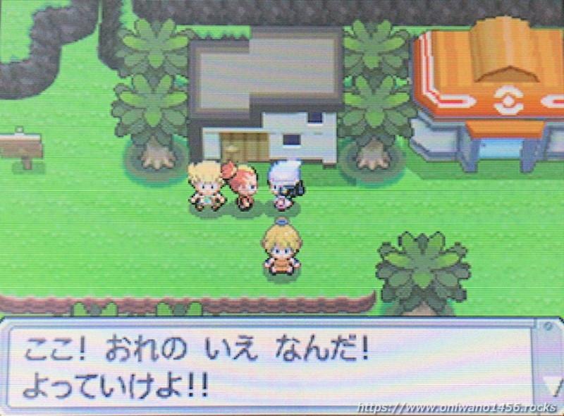 f:id:oniwano1456:20210217161058j:plain