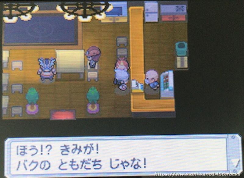 f:id:oniwano1456:20210217161124j:plain