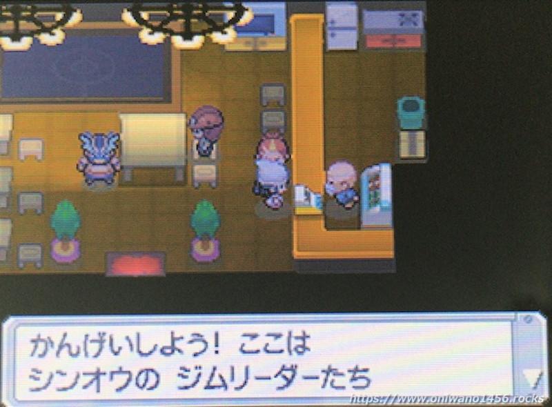 f:id:oniwano1456:20210217161146j:plain