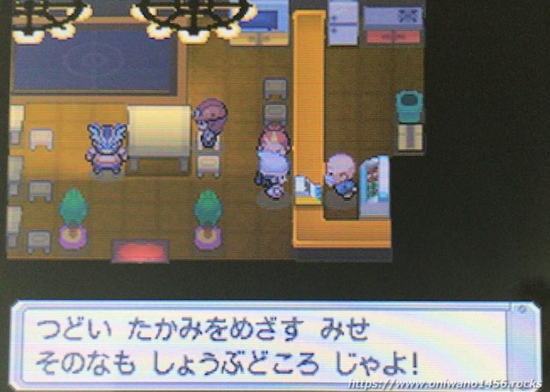 f:id:oniwano1456:20210217161225j:plain