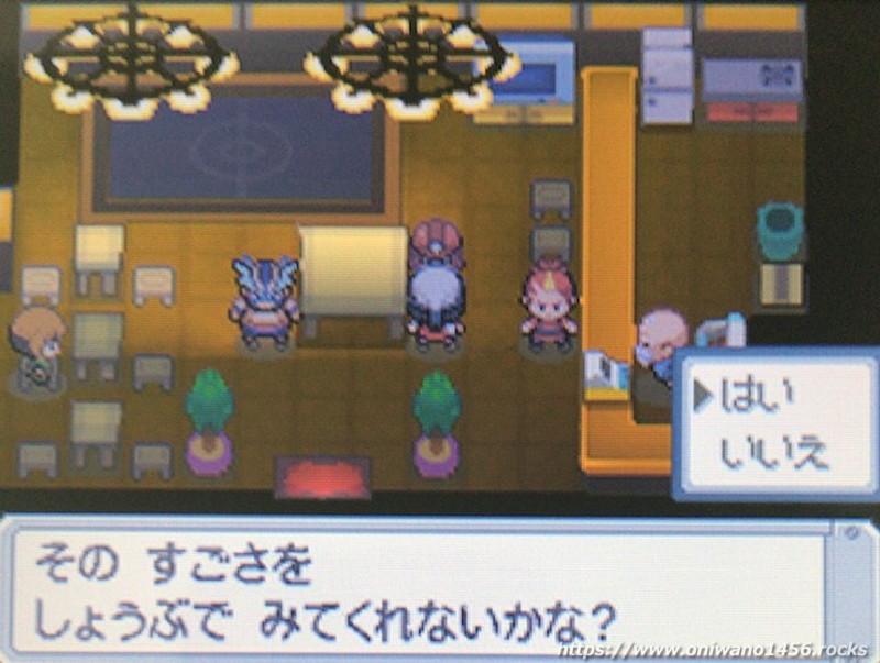 f:id:oniwano1456:20210217161321j:plain