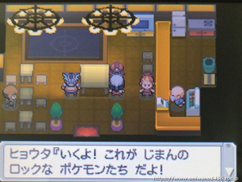 f:id:oniwano1456:20210217161339j:plain