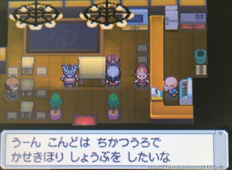f:id:oniwano1456:20210217161753j:plain