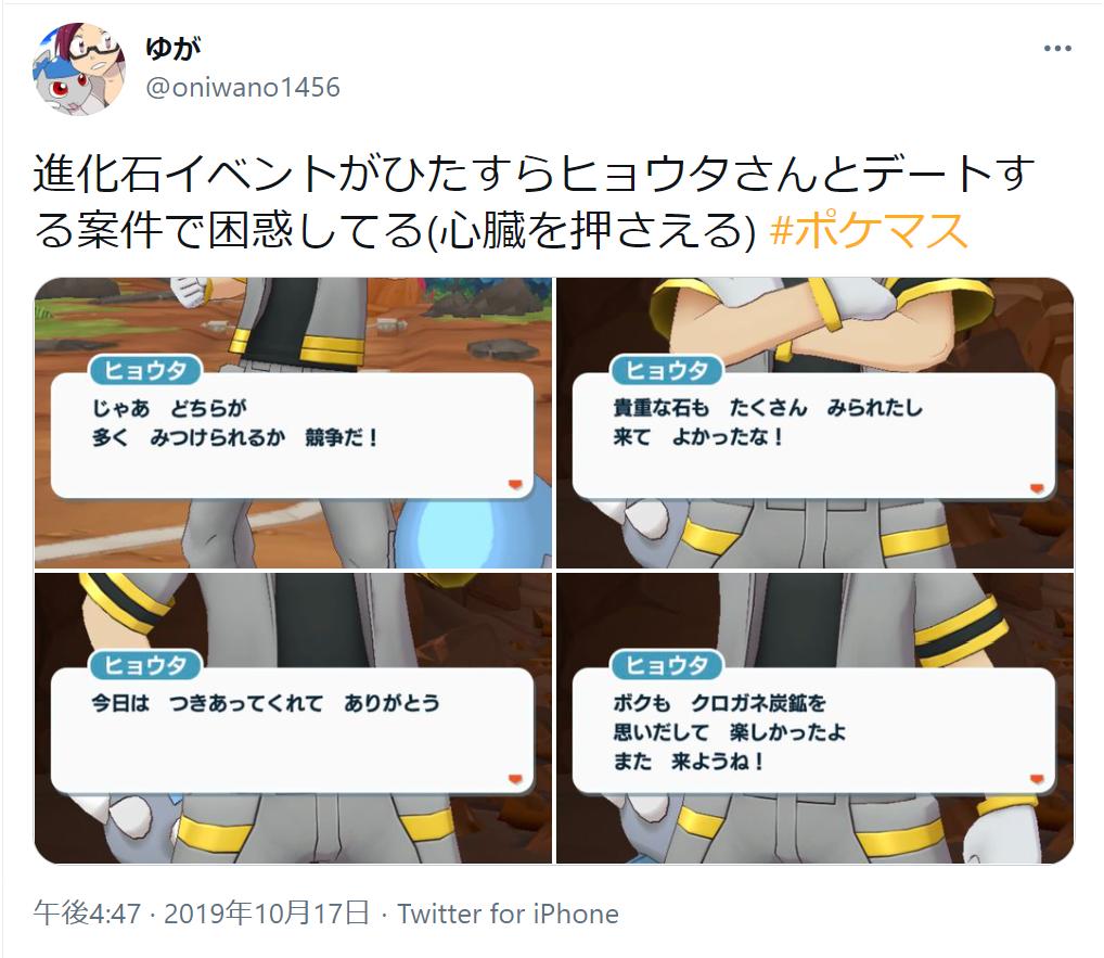 f:id:oniwano1456:20210223160304p:plain
