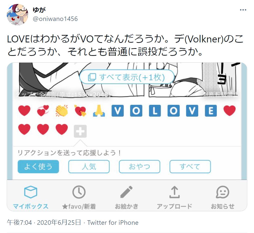 f:id:oniwano1456:20210223160921p:plain