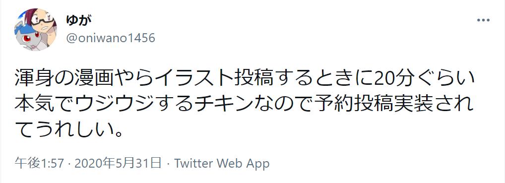 f:id:oniwano1456:20210223161424p:plain