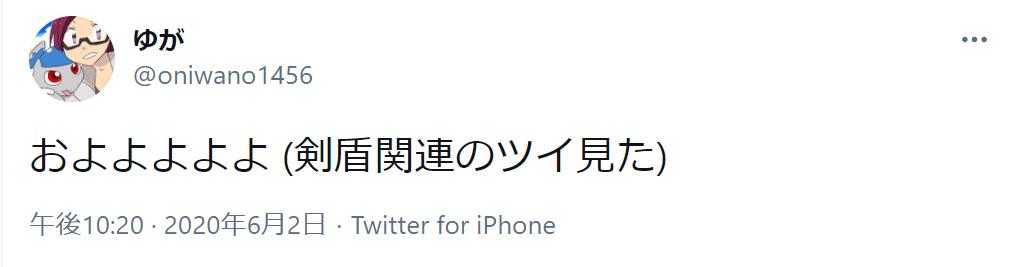 f:id:oniwano1456:20210223161652p:plain