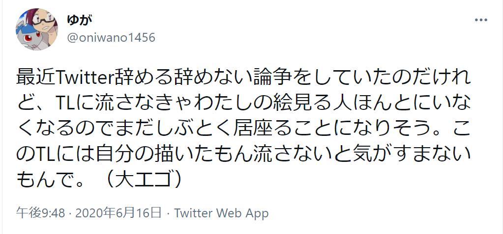 f:id:oniwano1456:20210224190907p:plain