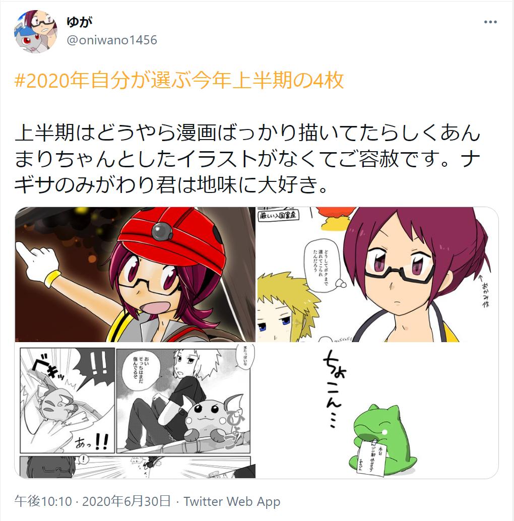 f:id:oniwano1456:20210224191748p:plain