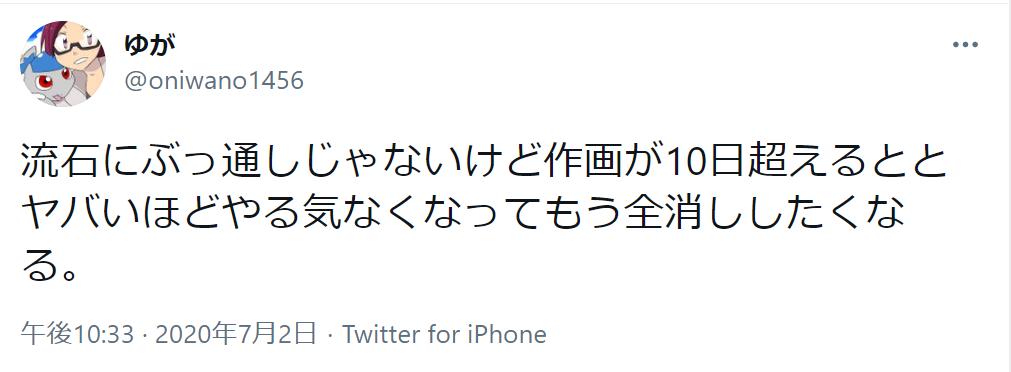 f:id:oniwano1456:20210224192022p:plain
