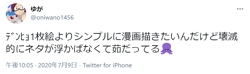 f:id:oniwano1456:20210224203006p:plain